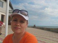 Елена Колосова, 30 января , Ростов-на-Дону, id26761992