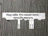 cucumber) dangerous, 30 мая 1989, Одесса, id27856770