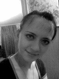 Anja Samoroka, Москва, id65797824