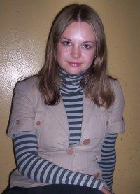 Людмила Тищенко, 22 ноября 1983, Ростов-на-Дону, id7200141